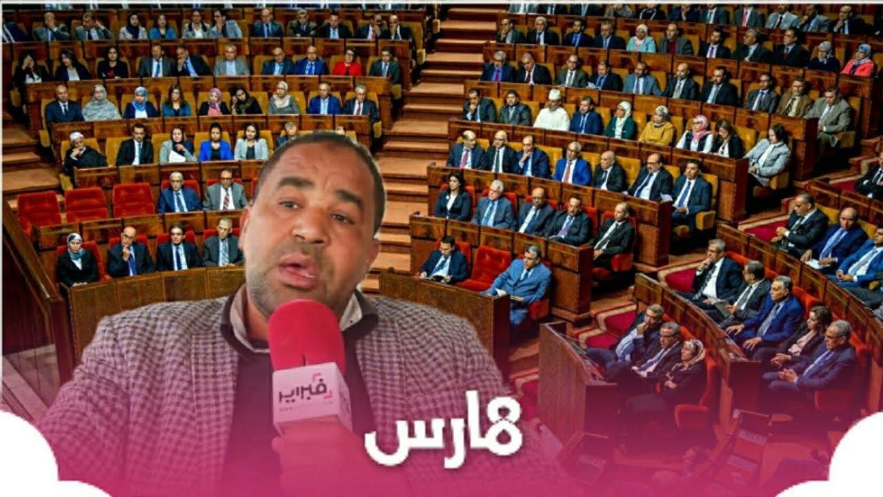 الأحزاب وصراع المصالح..أكاديمي يضع القاسم الإنتخابي تحت المجهر  - نشر قبل 53 دقيقة