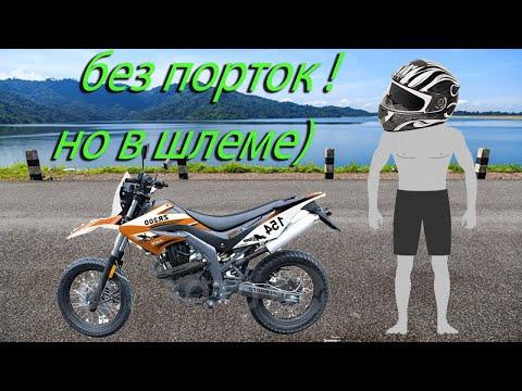 в шлеме,абм зр200,в говно опять)))