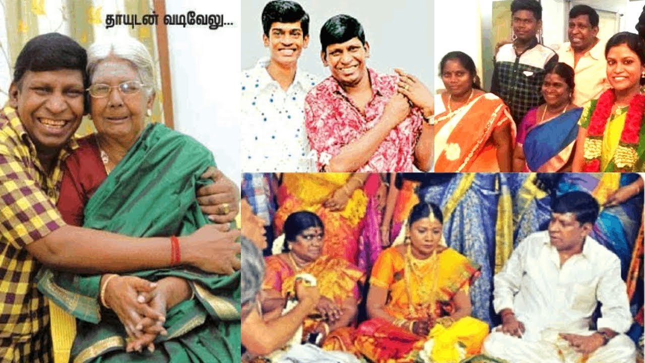 Actor Vadivelu family photos and videos | vadivelu | family | biography | tamil universe - YouTube