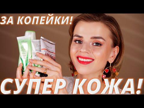 Лучше люкса! Шикарная белорусская косметика за копейки!