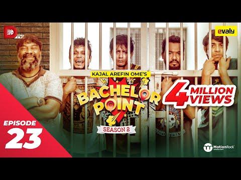 Bachelor Point   Season 2   EPISODE- 23   Kajal Arefin Ome   Dhruba Tv Drama Serial