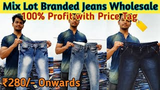 100% Profit with Price Tag Jeans | Jeans Wholesale Market Mumbai | Wholesale Jeans Market | Jeans