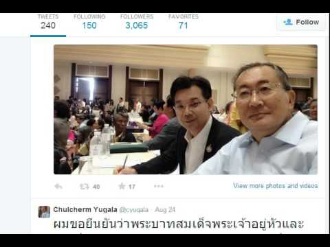 ดร.เพียงดิน รักไทย 2014-10-11 ตอน จิตสำนึกเ�...
