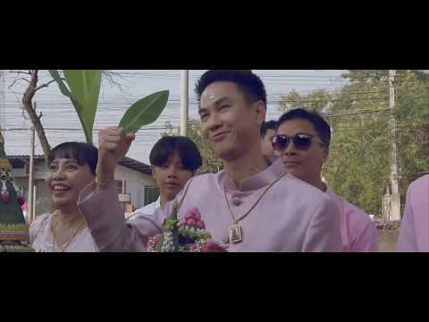 Wedding Ying & Win wedding ธีมงานแต่งงาน งานแต่งงาน ทำที่บ้านstudio