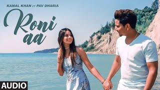 Kamal Khan: Roni Aa (Full Audio Song) Pav Dharia | Sukhi Sidhu | Latest Punjabi Songs