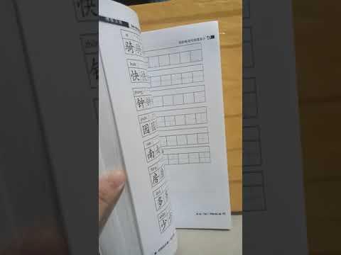 cách tự học tiếng Trung cho người mới học