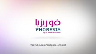 Phoresia by EL GARNI Mohamed - Mindset CLUB
