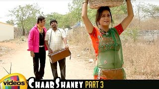 Gullu Dada Adnan Sajid Khan Chaar Shaney Full Movie - Part 3/9 - Moin Shah, Altaf Hyder, Bhavana