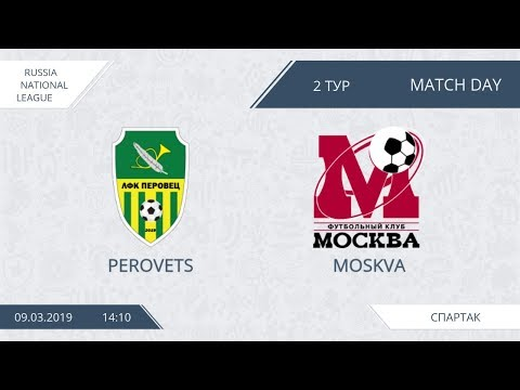 AFL19. Russia. National League. Day 2. Perovets - Moskva.