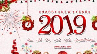Happy New year 2019 whatsapp status latest status 2019