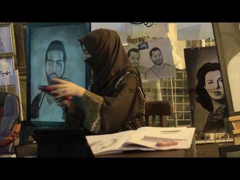 Al Judraniya - Artists Drawing Portrait of His Royal Highness Prince Saud Al Faisal