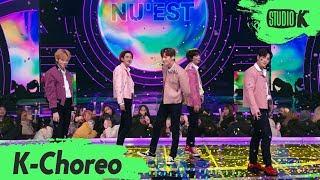 [K-Choreo 4K] 뉴이스트 직캠 'LOV…