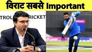 Sourav Ganguly: Virat Is The Most Important Man In Indian Cricket | Sports Tak