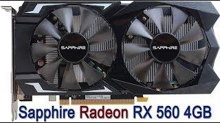 Видеокарта Sapphire Radeon RX 560 4GB 11267-20-20G. Анбоксинг.
