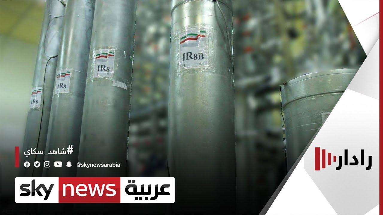 روحاني: لا شيء سيثني إيران عن بلوغ التكنولوجيا النووي | #رادار  - نشر قبل 18 ساعة