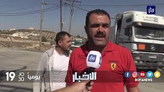 أهالي لواء المزار الشمالي يطالبون بإيجاد منافذ بديلة على طريق إربد الدائري - (24-10-2017)