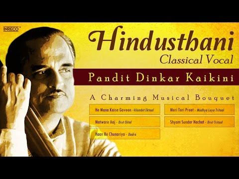 Top 5 Hindustani Classical Songs Of Pt. Dinkar Kaikini | Vocal