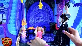 Видео с игрушками Замок Малефисенты Челси и Рапунцель играют (Катакомбы Монстер Хай)