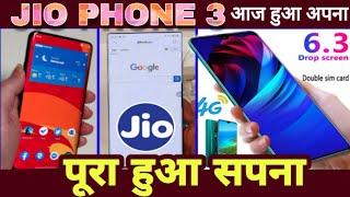 Jio Phone 3 Unboxing   5G   📸 48MP DSLR Camera   6GB RAM   Price -1500   BOOK Now. JIO PHONE 3 book