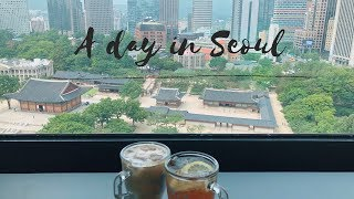 Seoul vlog: Cafe with a beautiful view