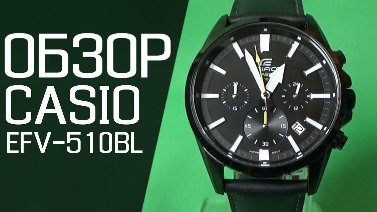 Вы можете купить наручные часы casio по выгодной цене в интернет магазине bestwatch. Наручные часы casio – цены, фото, характеристики, обзоры.