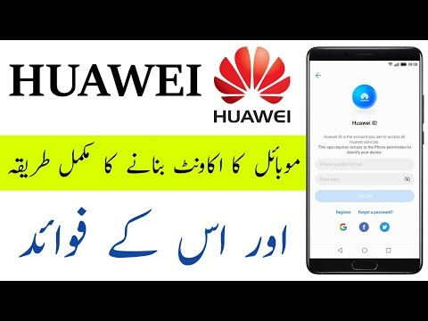 How To Create Huawei Account With Your Phone In Urdu/Hind