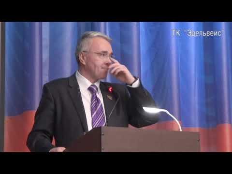 Отчет главы Апшеронского городского поселения за 2018г