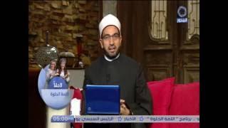 سالم عبد الجليل: حرمة الدم أعظم عند الله من حرمة البيت الحرام