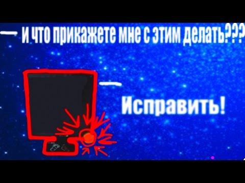 Что делать если изображение не выводится на экран? Ответ есть)