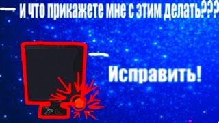 Что делать если изображение не выводится на экран? Ответ есть)(Если ваш пк не выводит изображение на монитор, при этом монитор исправен, и показывает что нет сигнала, а..., 2015-12-24T08:01:01.000Z)