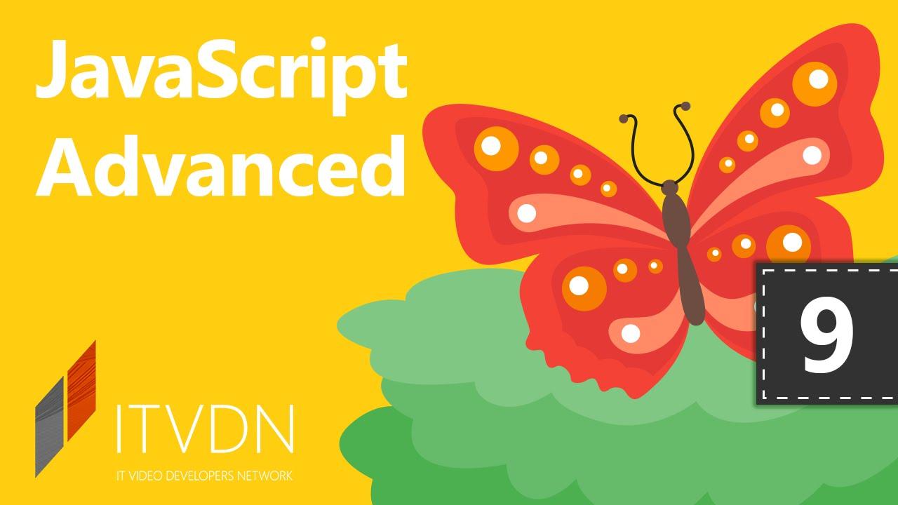 Видеокурс JavaScript Advanced. Урок 9. Работа с графикой на стороне клиента