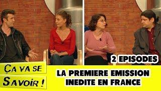 Ça va se savoir : LA PREMIÈRE EMISSION INEDITE EN FRANCE (INTEGRALE)