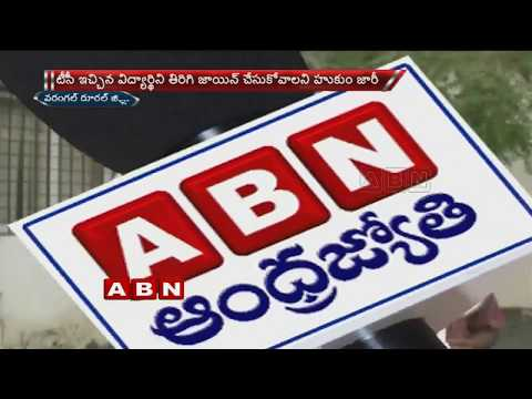 Officials responds on ABN Story on Private School controversy in Parvathagiri
