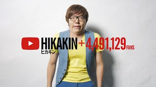 好きなことで、生きていく HikakinTV https://www.youtube.com/user/Hik...