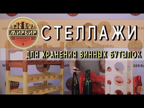 Металлический стеллаж икеа купить Инта - YouTube