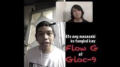 Sixth Threat Nagsalita Na Tungkol Kay Flow G and Gloc-9! | THN | NEW!