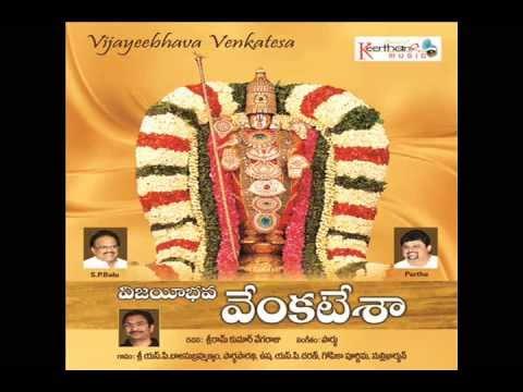 Lord Venkateswara Devotional Song by Mallikarjun - Yennello Senurudani