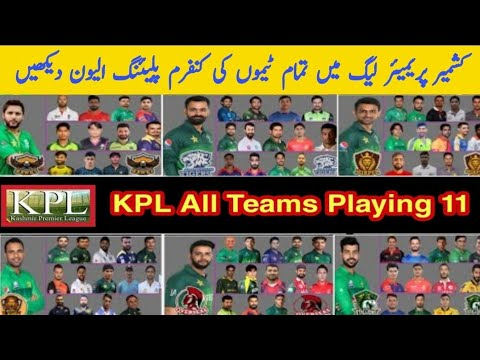 KPL All Teams Confirm Playing 11 | Kashmir Premier League 2021 | All Teams Playing Xi And Matches