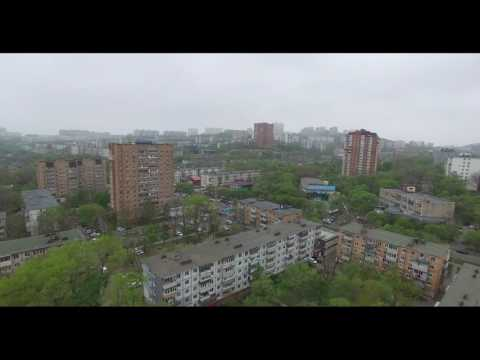 Владивосток Вторая Речка Аэросъёмка