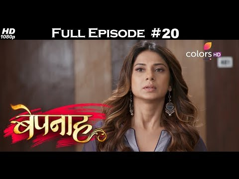 Bepannah - 13th April 2018 - बेपनाह - Full Episode