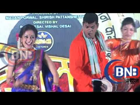 latest marathi movies video song download