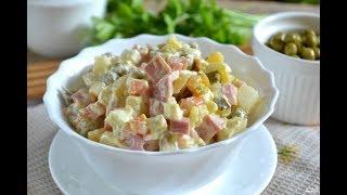 """Салат """"ОЛИВЬЕ"""" – рецепт классический домашний"""