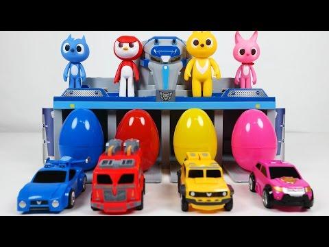 최강전사 미니특공대 출동본부 장난감과 알까기 놀이(Miniforce Rescue Center& Force Car Toys Surprise Eggs)
