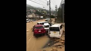Apocalyptic flooding in Hiroshima, Japan   July 7, 2018