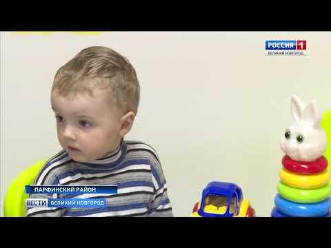 ГТРК СЛАВИЯ Открытие детской поликлиники в Парфине  01.10.19