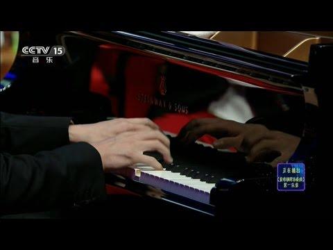 Yundi Li - Beethoven Piano Concerto No.5 Emperor - Charles Dutoit - NYO-USA - July 15, 2015
