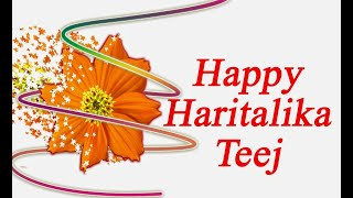21st Aug 2020 Happy Hartalika Teej | Teej whatsapp status 2020 | Teej statuss