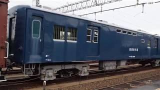 ワム287336とスユニ50-2018廃車回送 東福島発車