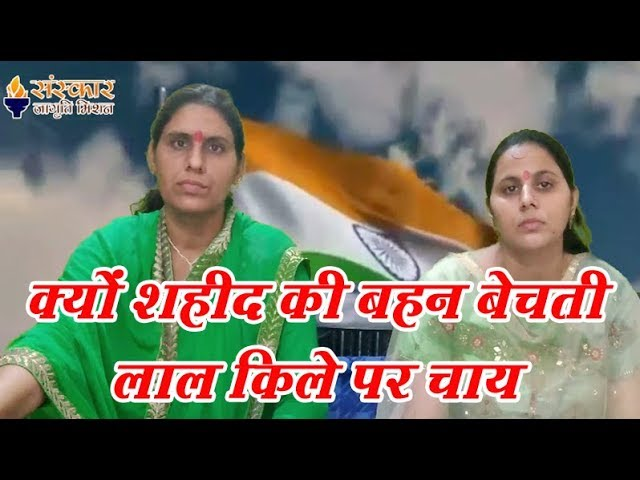 ??? ???????? ??? ???? ????? ???? ??? ?????? ???? ???? By Archana Priya Arya & Vandnana Priya Arya