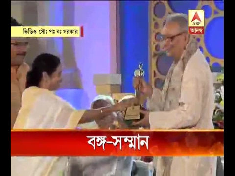 CM Mamata Banerjee gives away Banga Bibhushan, Banga Bhushan awards